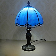 20*37CM Contemporary Household Contracted Hotel Cafe Bar Glass Art Desk Lamp Light Led