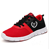 Jungen-Sneaker-Outddor / Sportlich-Tüll-Flacher Absatz-Flache Schuhe-Blau / Grün / Rot / Orange
