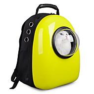 Γάτα Σκύλος Αντικείμενα μεταφοράς & Σακίδια ταξιδίου πλάτης Αστροναύτης κάψουλα Carrier Κατοικίδια Αντικείμενα μεταφοράςΦορητό Αναπνέει