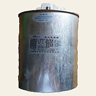 hengeres alacsony - feszültségű sönt kondenzátorok