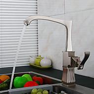 paluba namontovaný rozkládací sprej s keramickým ventilem jedinou rukojetí jeden otvor pro nikl kartáčovaný, kuchyň