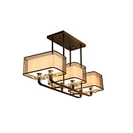Modern/Comtemporary Pendant Lights 6 Lights Fabric Shade Living Room Dining Room Bedroom Metal chandeliers light Fixture
