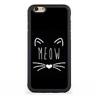 のために パターン ケース バックカバー ケース 猫 ハード アルミニウム AppleiPhone 7プラス / iPhone 7 / iPhone 6s Plus/6 Plus / iPhone 6s/6 / iPhone SE/5s/5 / iPhone 5c /