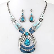 쥬얼리 세트 보석 레진 합금 패션 드롭 블루 파티 1 세트 1 목걸이 1 쌍의 귀걸이 결혼 선물