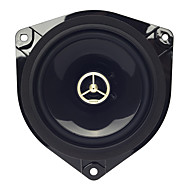 Edifier G611A Car 2-way Speaker 50W for Toyota (Corolla/RAV4/REIZ/Geely Emgrand)
