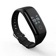 スマートブレスレット 心拍計 メッセージコントロール 音声 睡眠サイクル計測器 端末検索 目覚まし時計 コミュニティー・シェア ブルートゥース 4.0 いいえSIMカードスロットはありません