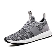 New Men's Fashion Casual Shoes Tulle Running Walking Youth Shoes