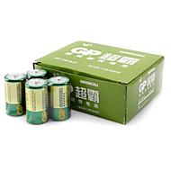 gp gp13g-bj2 d uhlíkové baterie zinek 1.5V 20 pack
