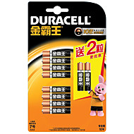 Duracell Bateria Alcalina AAA 1.5v pressão arterial brinquedos eletrônicos 10 pack