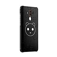 のために 耐衝撃 つや消し エンボス加工 パターン ケース バックカバー ケース カトゥーン ソフト シリコン のために HuaweiHuawei Honor 6X Huawei Mate 9 華為メイト9プロ Huawei Mate 8 Huawei Mate 7