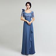 Vaina / columna madre de la novia vestido de la rodilla-longitud de encaje de gasa de manga corta con encaje