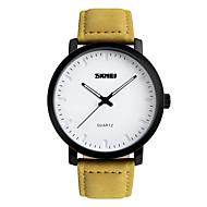 Skmei® Men's Fashion Round Dial Leather Strap Quartz Wrist Watch 30m Waterproof