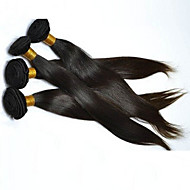 4Pcs/Lot 200g 8-28 Brzilian Virgin Straight Hair Natural Black Human Hair Weave Hair Bundles