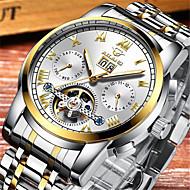 男性用 機械式時計 自動巻き 耐水 合金 バンド シルバー ゴールド 多色