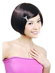 Capless Short Synthetic Coffee Bob Hair Wig