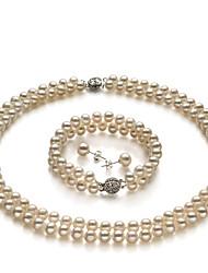 Великолепный комплект жемчужных ювелирных изделий, ожерелья, серьги и браслет
