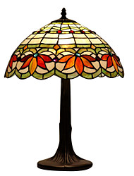 Tiffany-style Floral Table Lamp(0923-T32)