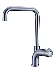 Contemporary Chrome Finish Brass Kitchen Faucet