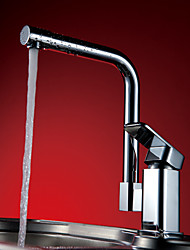 Morden Solid Brass Kitchen Faucet (Chrome Finish)