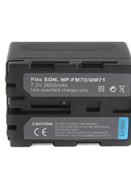 2600mAh батарея камеры np-fm70/qm71 для SONY CCD-trv118, 318 и более