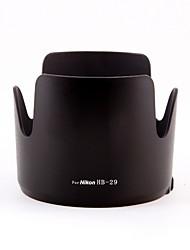 Camera Lens Hood HB-29