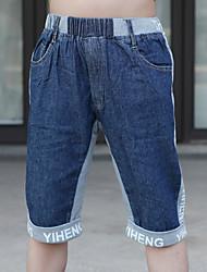 Basic Design Cropped Jeans