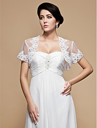 Gorgeous Tulle Short Sleeve Wedding / Special Occasion Evening Jacket / Wrap With Embroidery Bolero Shrug