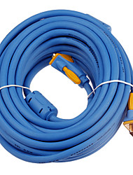 Gold Plated VGA Male to Male Cable (5m)
