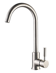 Brushed Finish Centerset Stainless Steel Contemporary Style Kitchen Faucet