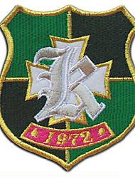School Badge Inspired by Clannad Hikarizaka Private High School Grade 1