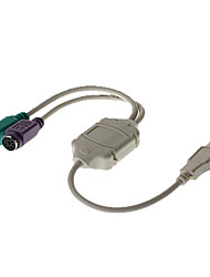 adaptateur USB 2.0 vers convertisseur PS2 pour clavier multimédia souris