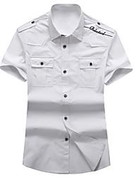 PPZ Basic Cotton Short Sleeve Shirt