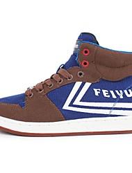 Feiyue Shoes Skate Classic