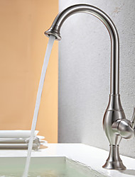 Contemporary Nickel Brushed Rotatable Kitchen Faucet