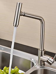 Centerset  Deck Mounted  Nickel Brushed Kitchen Faucet