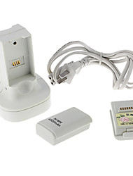 White Dock Charger and Two 4800mA Battery for XBOX 360