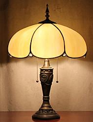 Lotus Design Table Lamp, 2 Light, Tiffany Resin Glass Painting