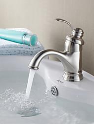 Diseño Contemporáneo cromado baño grifo del fregadero