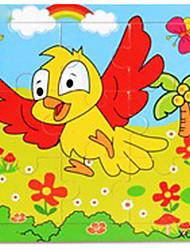 Lovely Cartoon Bird Print Puzzles (9pcs)
