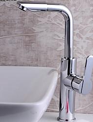Armaturen für Waschbecken - Zeitgenössisch - drehbar - Messing (Chrom)
