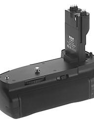 Возьмитесь stdpower C7D Аккумулятор для Canon EOS 7D