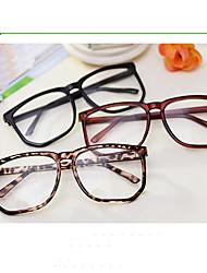 Sijimei Fashion Vintage Leopard Big Pane Plain Glasses Frame