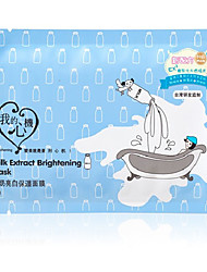 My Secret Milk Extract Brightening Mask (Screen Color) M0918264413