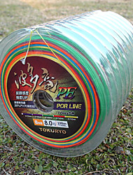 TOKURYO PE 100M Fishing Lines 10 Packs Set(3 And 4 Carriers)