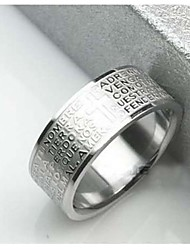 Popular Titanium Steel  Men's Rings(Assorted Size) Christmas Gifts