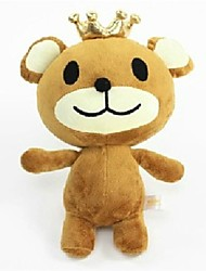 Legou 35cm Imperial Crown ours Peluche (Brown)