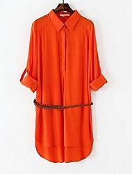Women's Fashion Lapel Solid Color Free Belt Blouse