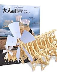 Plastic Artificial Wind Power Mechanical Creature Educational Assembles toy