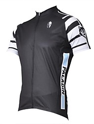 PALADIN Cycling Tops / Jerseys Men's Bike Breathable / Ultraviolet Resistant / Quick Dry Short Sleeve 100% Polyester PatchworkWhite /