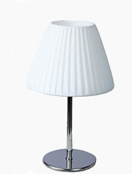 Eye Protection Table Lamps , Modern/Comtemporary Plastic